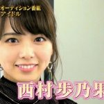 【画像】ラストアイドルの美人すぎるヘアメイクさん 西野七瀬そっくりで可愛いと話題wwwwwwwwwww