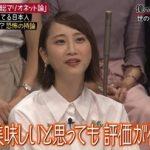 【悲報】松井玲奈の顔がパンパンで劣化しすぎwwww