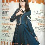 小嶋さんSWEETで欅坂のコスプレする (※画像あり)