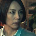 【衝撃】米倉涼子、完全に老けてババアになるwwwwww