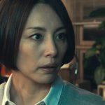米倉涼子、完全に老けてババアになるwwwwwwwwww (※画像あり)