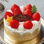セブンイレブンのバイトの面接「クリスマスケーキは自腹購入してもらうが良いか?」→「買いません」と返答した結果・・・