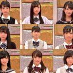 【画像】欅坂3期生テレビ初お披露目 レベル高すぎと話題にwwwwww