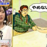 騒動直後の握手会で、NMBヲタの須藤凜々花に対しての行為がネットで大好評w w w w w w w w w