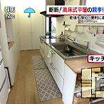 【画像あり】住宅系TV番組で印象に残った家wwwwwwwwww