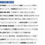 【超速報】吉岡里帆が来年1月スタートの月9ヒロインwwwww