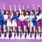 【朗報】韓国アイドルTWICE、海外アーティストで歴代売上1位になるwwwwwwwwwwwwww