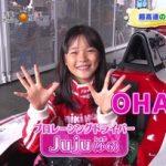 女子小学生プロレーサーの野田樹潤ちゃん(11)
