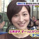 広末涼子(38歳)の最新画像wwwwwwwwwwwwwwwwwwwwwwwwwwwwwww