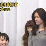 【画像】松下奈緒さん、自分よりお●ぱいデカいJSに嫉妬するwwwwwwwwwwww