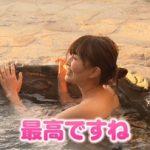 静岡第一テレビの新人女子アナ・垣内麻里亜(22)の入浴シーンキタ━━━━(゚∀゚)━━━━!!