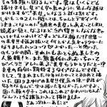 【悲報】尾田栄一郎「男の顔はいくらでも描けるけど女キャラは種類に困る」