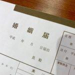 宮澤佐江が妊娠結婚報告