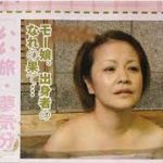 中澤裕子のビジュアルが完全にお婆ちゃんでショック…