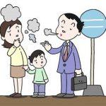【悲報】低学歴さん、受動喫煙の被害を受けやすいことが判明する・・・