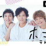 【悲報】爆問・太田、元SMAP生番組で「木村、見てる?」wwwwwwwwwww