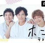 【悲報】稲垣と香取の新CMに草なぎがいない理由wwwwwwwwwwwwwww