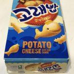 【画像】韓国の給食にスナック菓子が登場しネットが騒然!しかも日本のパクリ菓子でワロタwwwww