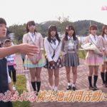 【画像】AKB48メンバー身長2メートルを超えるwwwwwww