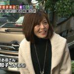 【画像】大橋未歩アナの母親wwwwww