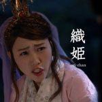 【朗報】川栄李奈出演CMが好感度1位に輝く!!