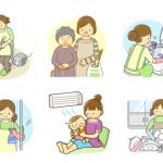 【画像】お母さんの作る「家事・お片付けビンゴ」がTwitterですごく良いアイデアだと話題にwwwwww