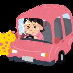 「ああ~もうやだ!あたし降りる」まんさん、車中で夫と口論になり国道だというのに車外へ→撥ねられ死ぬ