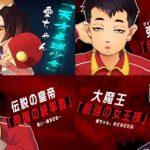 卓球の福原愛さん、うっかり中国のゲームで主人公になってしまうwwwwwwww (※画像あり)