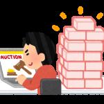主婦の女性(36)「夫の収入が月25万なので苦しい。転売でもはじめるか」→ その結果wwwwww
