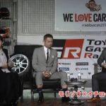 【悲報】イチローさん、東京モーターショーで盛大にやらかすwwwwwww(※画像あり)