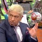 松本人志「僕は日馬富士の味方」「暴力ダメというのは無理、1発や2発、手出ることはある」