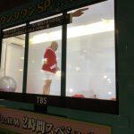 【悲報】安田大サーカス黒川さん、イヴに拉致られ逆マジックミラーで渋谷に晒されるwwwwwwww (※画像あり)