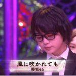 【悲報】欅坂46のセンターさん、クールキャラを気取るも頬がもちもちになってきてしまう (※画像あり)