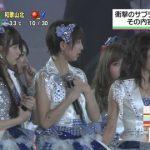 2012東京ドームコンサートでの組閣ってカオスすぎるよな