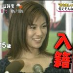 深田恭子さん、20年前(15歳)より現在(35歳)の方が可愛いwwwwwwww (※画像あり)