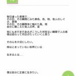 【悲報】欅坂46のヤべー奴、もう止まらないwwwwwwww(画像あり)
