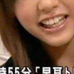 【お宝画像】18才の頃の桐谷美玲がいくらなんでも可愛すぎるwwwwwwwwwwww