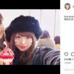 【画像】きゃりーぱみゅぱみゅがアノ人との韓国旅行を報告
