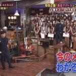 【悲報】篠田麻里子( 3 1 )「今のAKBは2~3人しかわからない」
