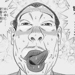 【悲報】最高にキモい飯漫画が発見されるwwwww
