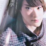 加藤美南「生駒里奈さんに会って話してみたい」
