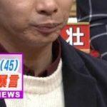 【画像】いしだ壱成(43)の現在の顔がもうガチでヤベええええええええええええええ