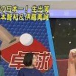 【画像】NHK 杉浦友紀アナの最新お●ぱいが尖ってるwwwwwwwwwwwww