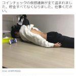 【悲報】藤崎マーケットのトキさん、終わるwwwwwwwwwww