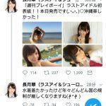 【悲報】サイゾーの高校生水着禁止の記事、本当だったかもしれない