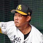 【悲報】中日・松坂大輔(37)の年俸がいくらなんでも安すぎるwwww