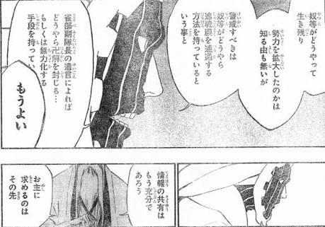 【画像】マユリ「敵は卍解を封じる手段を…」山爺「もうよい」