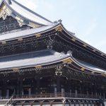 【画像】世界最大級の木造建築・御影堂、東本願寺に「ま」の落書きが発見される・・・