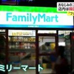 【画像】フィリピンにファミマそっくりのコンビニがあった!商品は韓国食品ばかりwwwwww