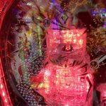 【画像】新台のリアル沼パチンコ『天龍インフィニティ』遂に登場wwwwwwwww